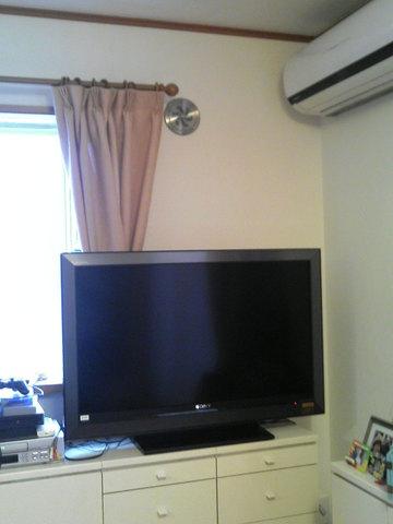 Tv_006