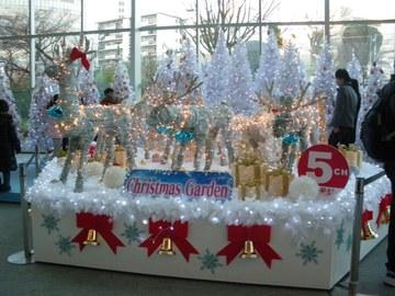 2008christmas_001_s