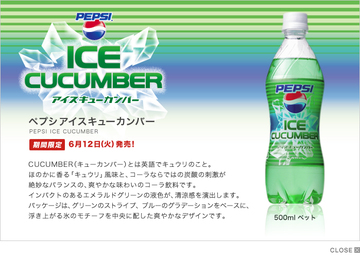Products_cucumber